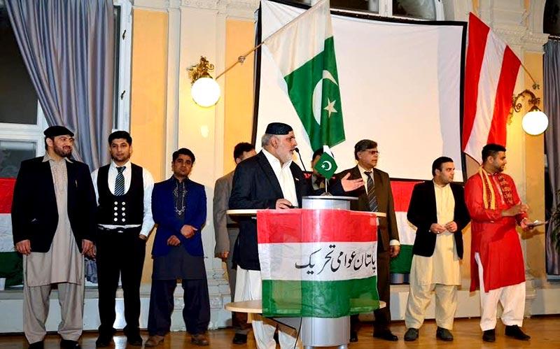آسٹریا: پاکستان عوامی تحریک کی ویانا میں یوم پاکستان پر ''امن کانفرنس''