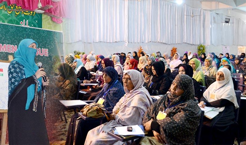 منہاج ویمن لیگ کی تین روزہ تنظیمی تربیتی ورکشاپ