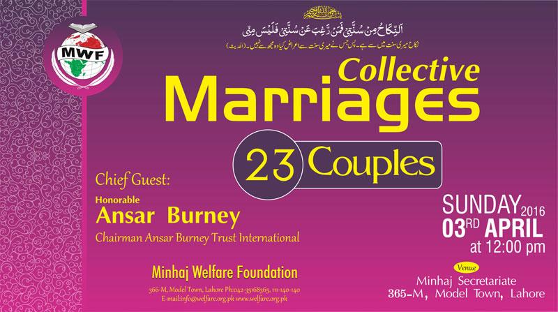 منہاج القرآن کے زیراہتمام شادیوں کی اجتماعی تقریب کل (اتوار) ہو گی