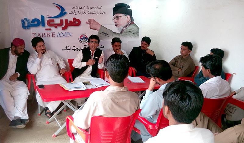 منہاج یوتھ لیگ کے سیکرٹری جنرل کا وسطی پنجاب کے مختلف اضلاع کا تنظیمی دورہ