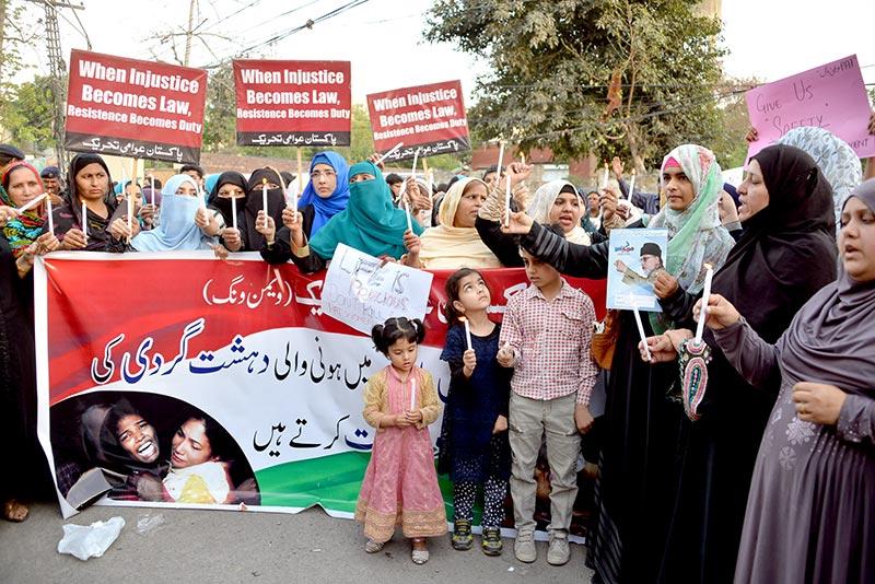 منہاج القرآن ویمن لیگ کا سانحہ گلشن اقبال پارک کیخلاف احتجاجی مظاہرہ