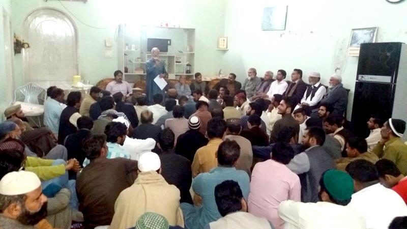 سیالکوٹ: تحریک منہاج القرآن ڈسکہ پی پی 129 کی تنظیم نو