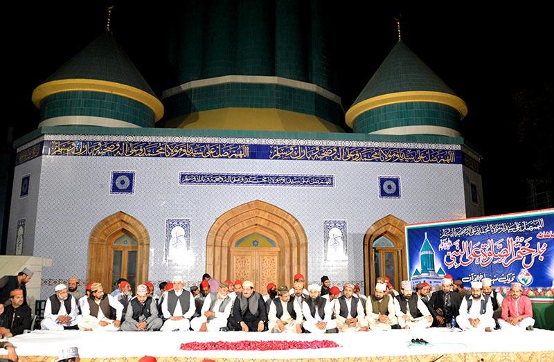 ماہانہ مجلس ختم الصلوۃ علی النبی صلی اللہ علیہ وآلہ وسلم - اپریل 2016