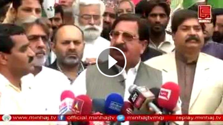 Khurram Nawaz Gandapur talks to Media on Panama Papers