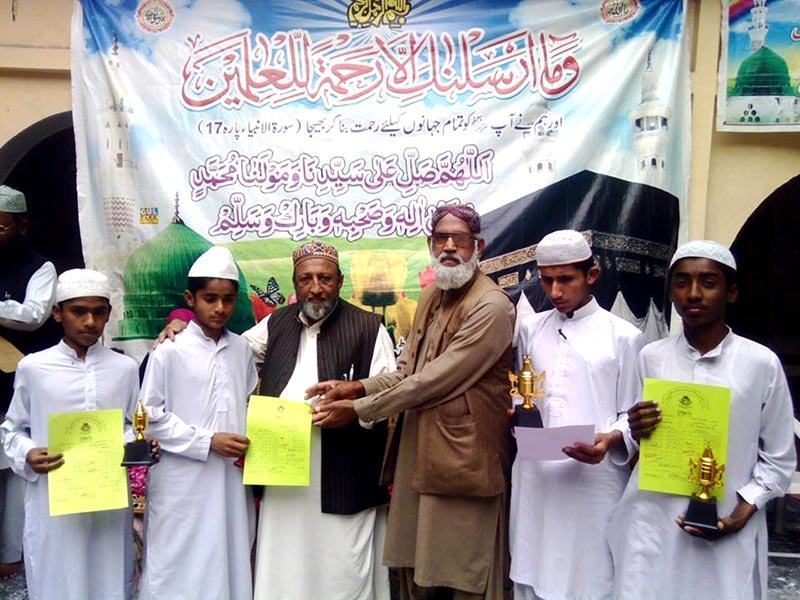 جھنگ: دارالعلوم فریدیہ قادریہ میں تقریبِ تقسیم انعامات
