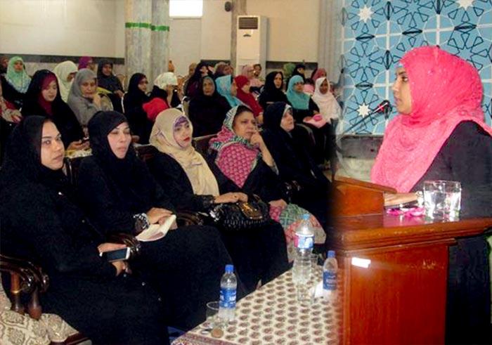 لاہور: منہاج القرآن ویمن لیگ کے وفد کی خانہ فرہنگ میں سیدۃ النساءالعالمین کانفرنس میں شرکت