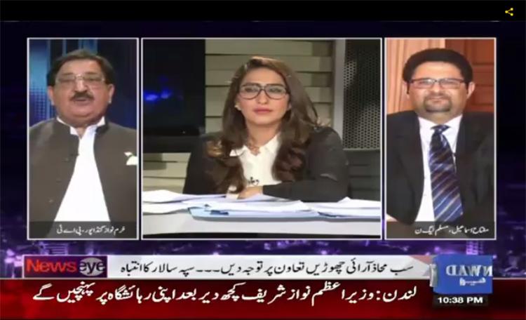 Khurram Nawaz Gandapur interview with Mehar Bukhari on  Dawn News, Programme NewsEye