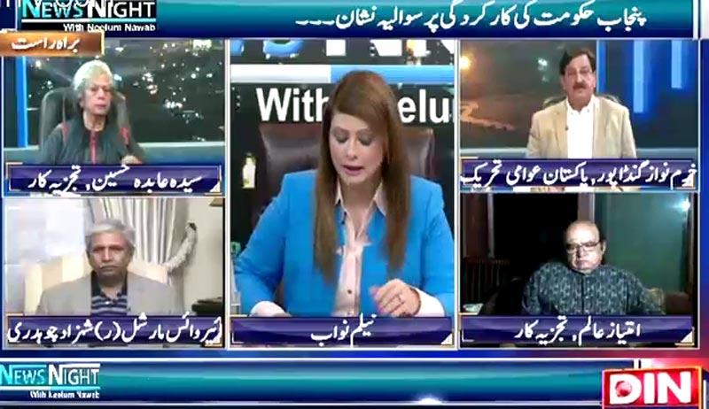 Khurram Nawaz Gandapur on Din News in News Night With Neelum Nawab (Panama Papers)