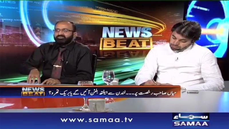 Umar Riaz Abbasi in News Beat on Samaa News (Siyasat Ka Markaz London)