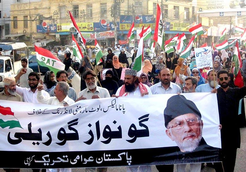 PAT Karachi holds 'Go Nawaz Go' rally