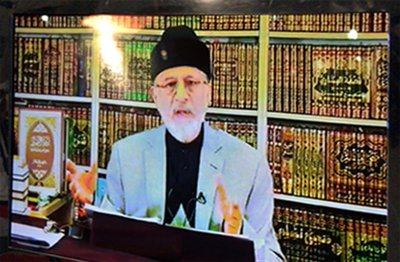 Dr Tahir-ul-Qadri's press conference on Panama Papers