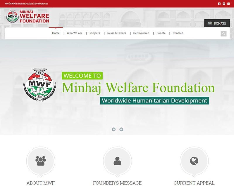 منہاج ویلفیئر فاؤنڈیشن نے ویب سائٹ کا نیا ورژن جاری کر دیا