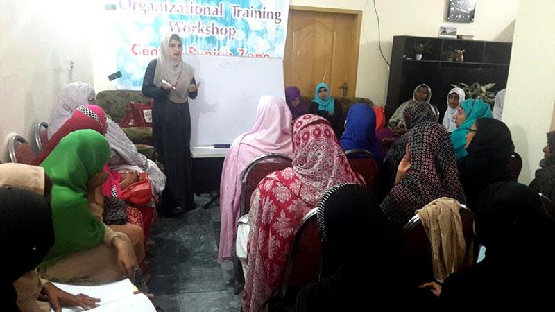Mandi Bahauddin: MWL organizes organizational workshops