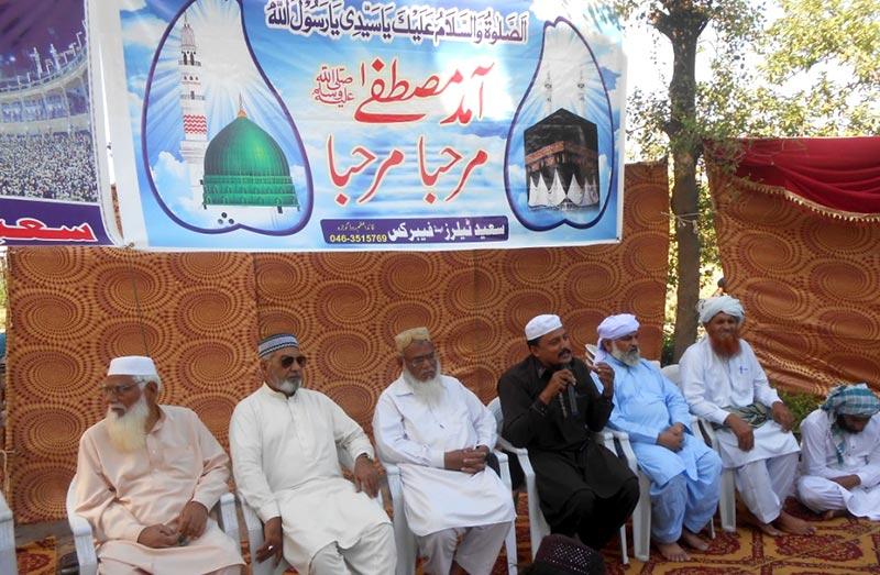 گوجرہ: تحریک منہاج القرآن کی محفل میلاد مصطفی (ص)