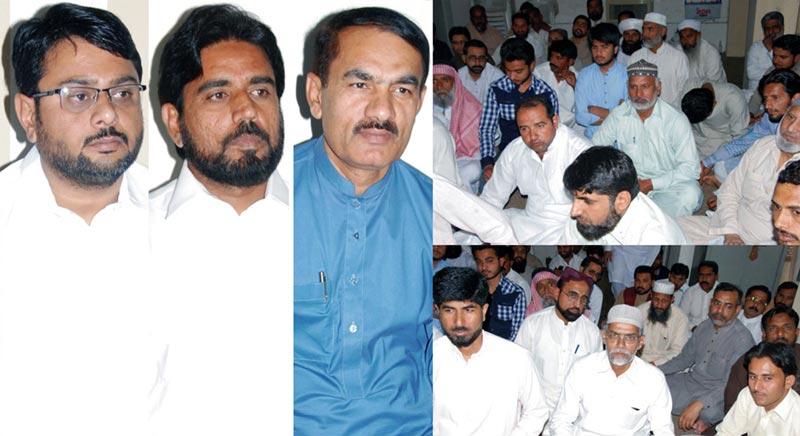فیصل آباد: تحریک منہاج القرآن اور پاکستان عوامی تحریک کا مشترکہ اجلاس