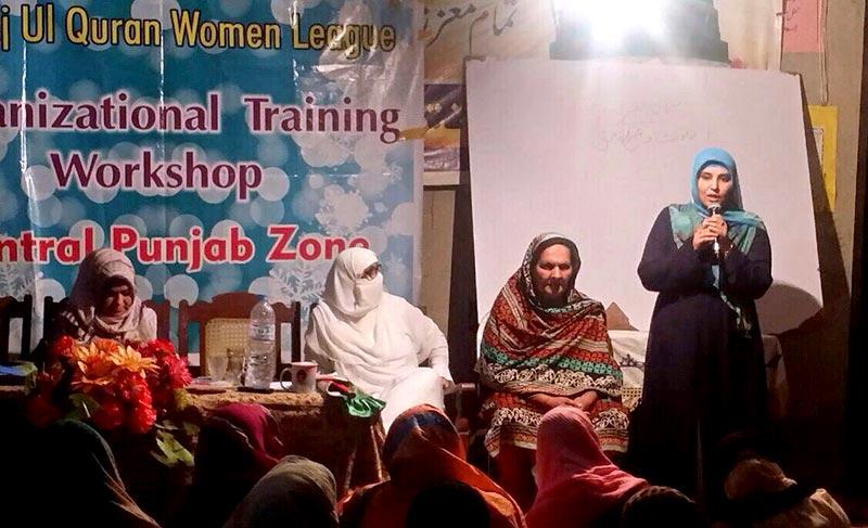اوکاڑہ: منہاج القرآن ویمن لیگ کا تنظیمی و تربیتی کنونشن