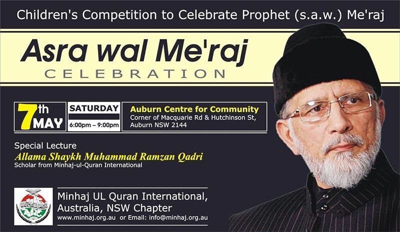 Australia: Asra wal Me'raj Celebration by MQI