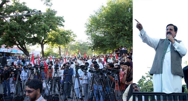 اسلام آباد: حکمران خاندان کی منی لانڈرنگ اور سانحہ ماڈل ٹاؤن کے خلاف پاکستان عوامی تحریک کا احتجاجی مظاہرہ