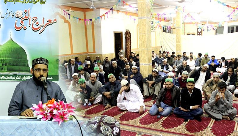 اٹلی: منہاج القرآن انٹرنیشنل کارپی میں معراج النبی (ص) کانفرنس