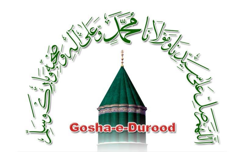 UK: Halqat E Darood held by MWL Walsall