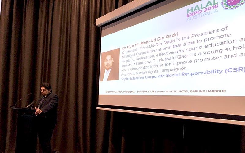 آسٹریلیا: ڈاکٹر حسین محی الدین قادری کی بین الاقوامی حلال کانفرنس میں شرکت