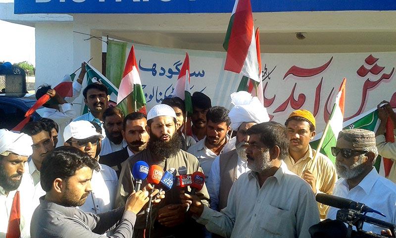 خوشاب: حکمران خاندان کی کرپشن اور سانحہ ماڈل ٹاؤن کے خلاف پاکستان عوامی تحریک کی احتجاجی ریلی