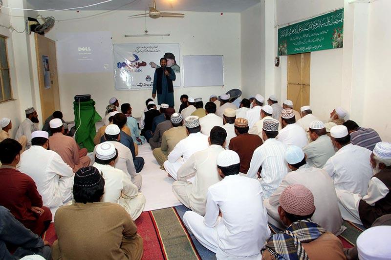 کوہاٹ: منہاج القرآن یوتھ لیگ کی ضرب امن ٹریننگ ورکشاپ