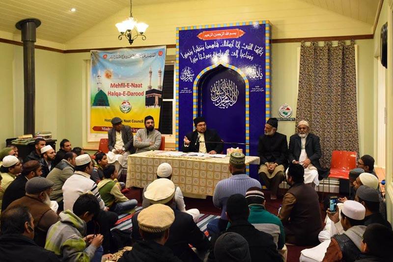 Australia: Dr Hussain Mohi-ud-Din Qadri addresses Miraj-un-Nabi (PBUH) Conference