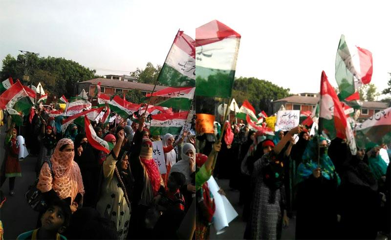 Rawalpindi: MWL holds demonstration against corruption