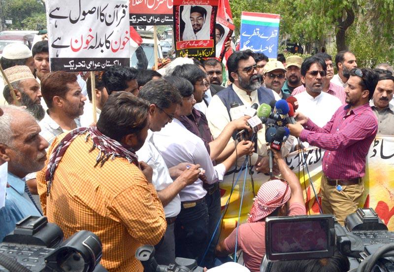 عوامی تحریک کا انسداد دہشتگردی کی عدالت کے باہر انصاف کیلئے مظاہرہ