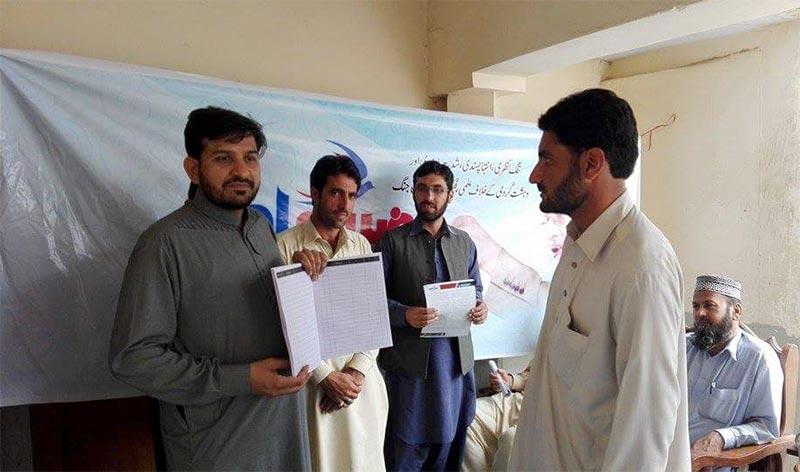ڈیرہ اسماعیل خان: منہاج یوتھ لیگ کی ضرب امن ٹریننگ ورکشاپ