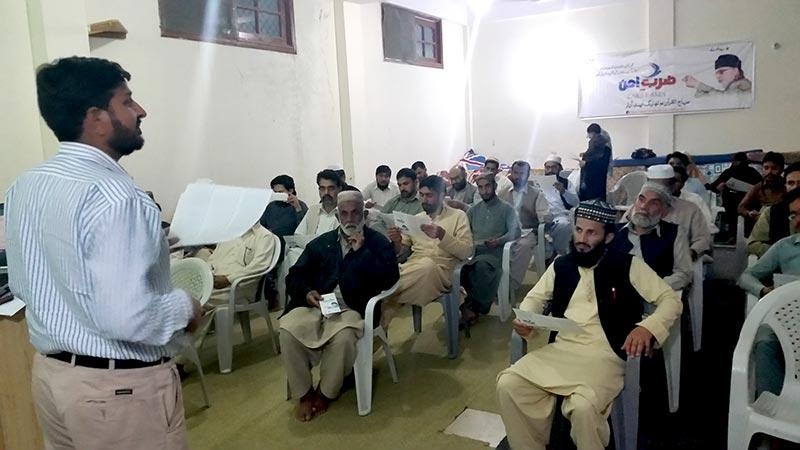ابیٹ آباد: منہاج یوتھ لیگ کی ضرب امن ٹریننگ ورکشاپ