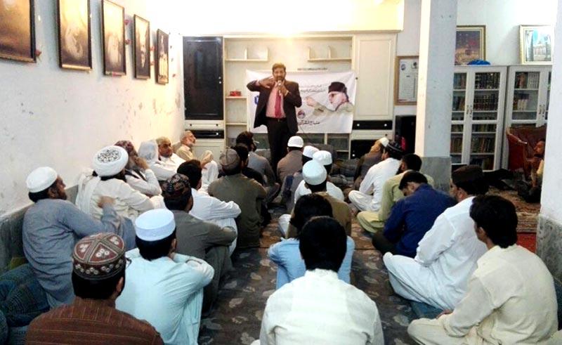 پشاور: منہاج یوتھ لیگ کی ضرب امن ٹریننگ ورکشاپ