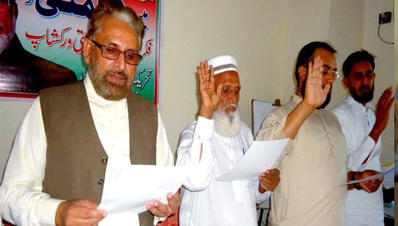 ملتان: تحریک منہاج القرآن جنوبی پنجاب کی صوبائی مجلس شوریٰ کا اجلاس