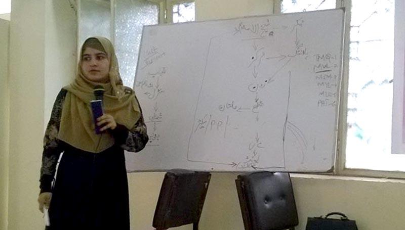 Multan: MWL holds organizational workshop