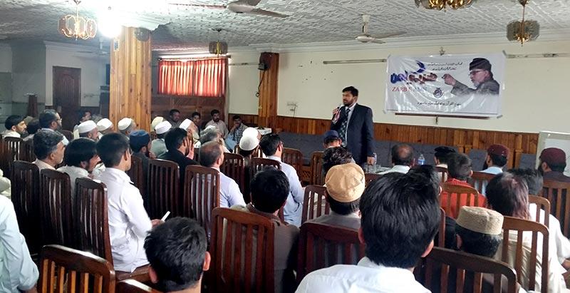Mansehra: Zarb-e-Amn training workshops under MYL