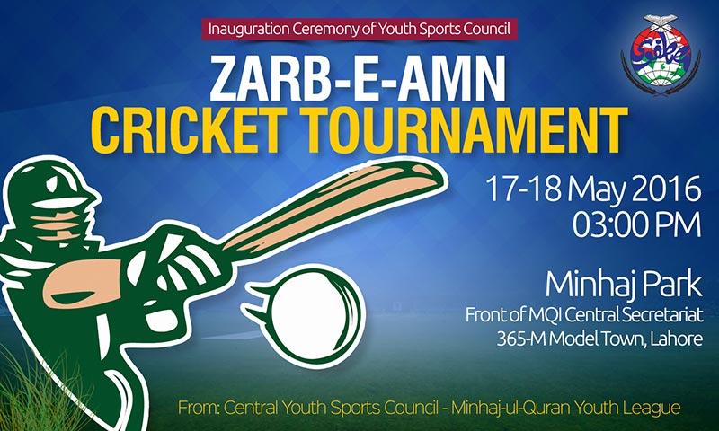 Zarb-e-Amn Cricket Tournament by MYL