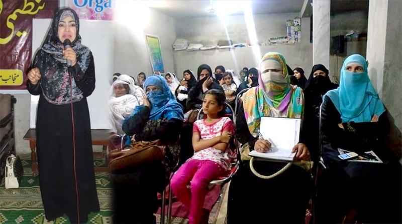ہری پور: منہاج القرآن ویمن لیگ کی تنظیمی و تربیتی ورکشاپ
