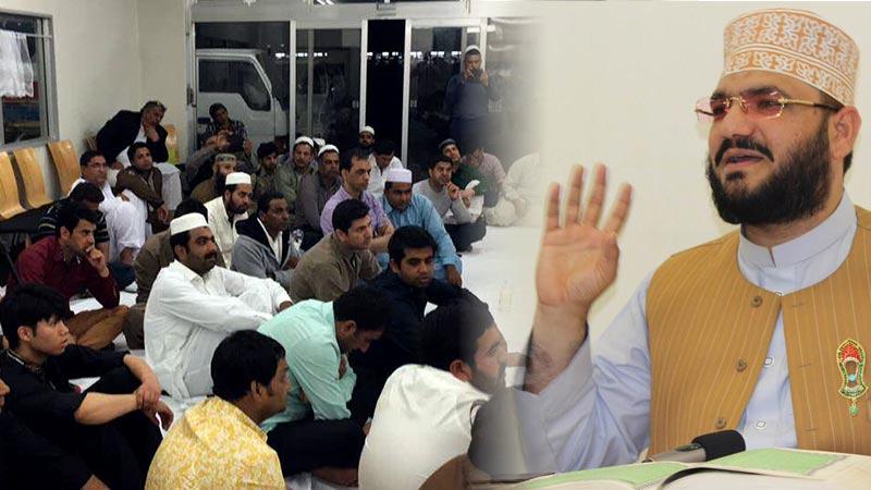 جاپان: منہاج القرآن انٹرنیشنل جاپان کی سالانہ 'معراج النبی (ص) کانفرنس'