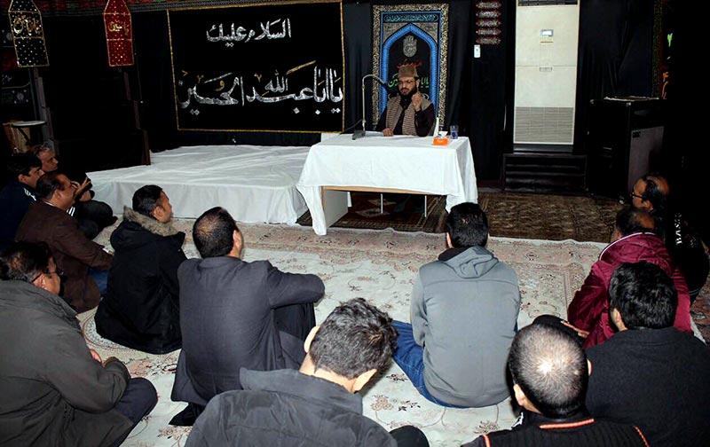 جاپان: امام بارگاہ محمد و آل محمد میں 'سیدہ فاطمۃ الزہرہ کانفرنس'