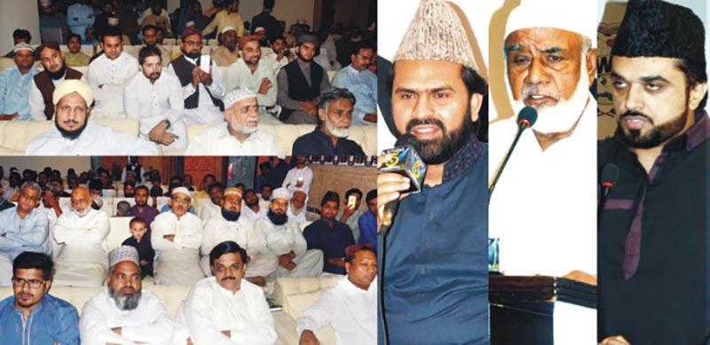 فیصل آباد: تحریک منہاج القرآن کے زیراہتمام شبِ مِدحت کا انعقاد
