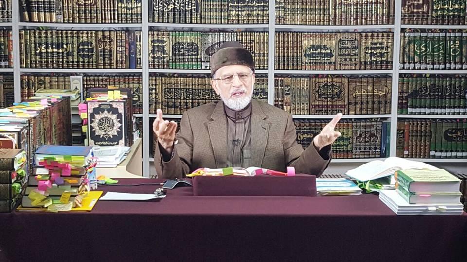 Shaykh-ul-Islam Dr Muhammad Tahir-ul-Qadri's speech on 'Istighfar o Tawba & Tawba an-Nasooh' (Shab-e-Barat spiritual gathering)