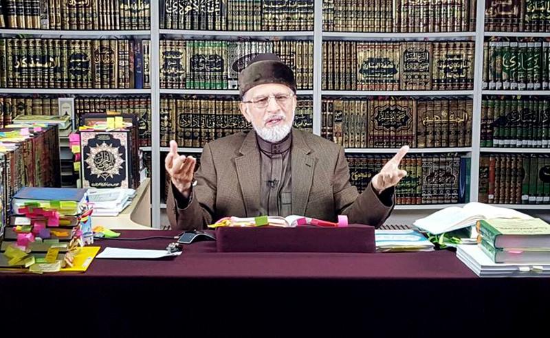 شب برات کا روحانی اجتماع 2016، شیخ الاسلام ڈاکٹر محمد طاہرالقادری کا خصوصی خطاب
