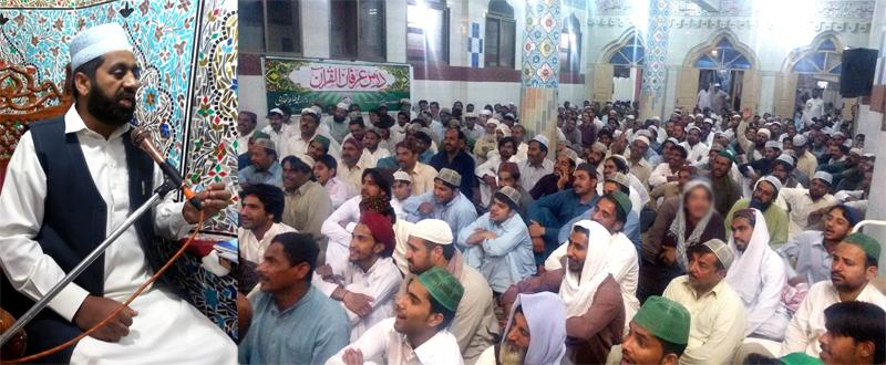 کوئٹہ: تحریک منہاج القرآن کے زیراہتمام 'شب دعا' کا انعقاد
