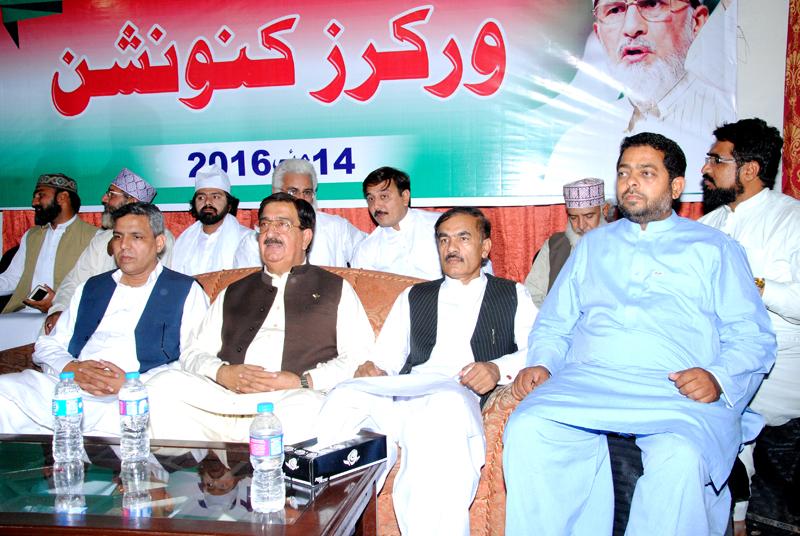 ڈسکہ: پاکستان عوامی تحریک پی پی 129 ڈسکہ کا ورکرز کنونشن