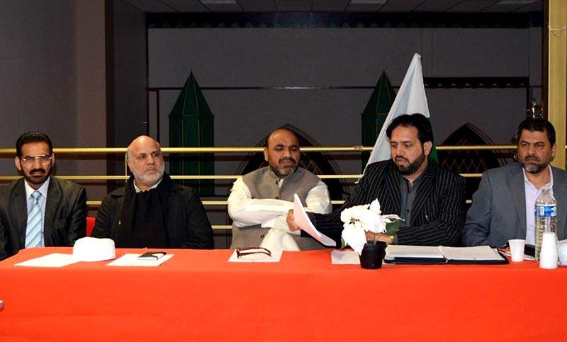 پیرس: پاکستان عوامی تحریک کا یوم تاسیس 29 مئی کو فرانس کے ساؤتھ آل لاکورنیو میں منایا جائے گا