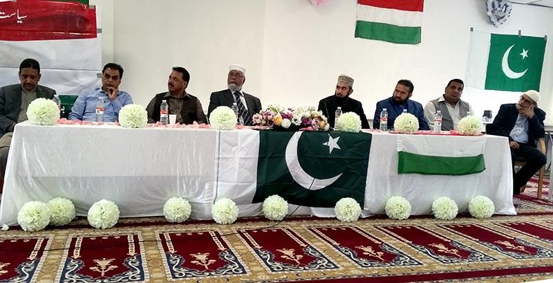 ڈنمارک: پاکستان عوامی تحریک کے یوم تاسیس کی تقریب