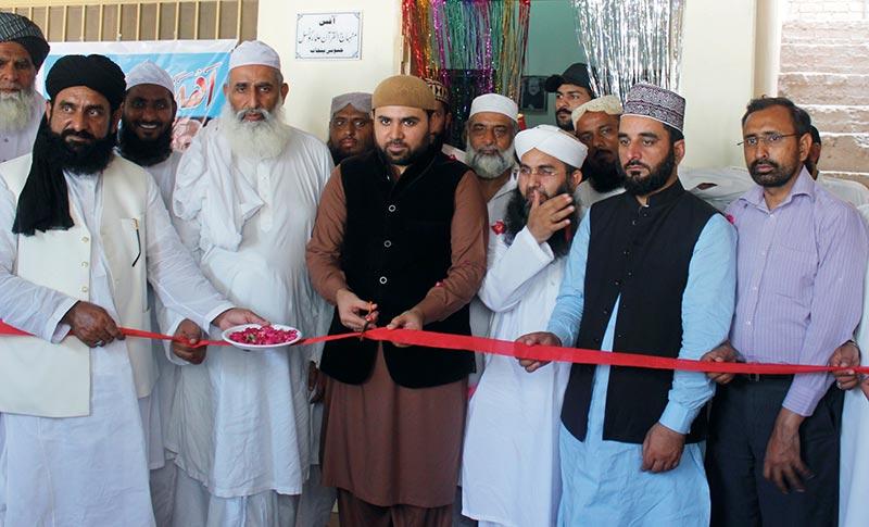 ملتان: منہاج القرآن علماء کونسل جنوبی پنجاب کے دفتر کا افتتاح