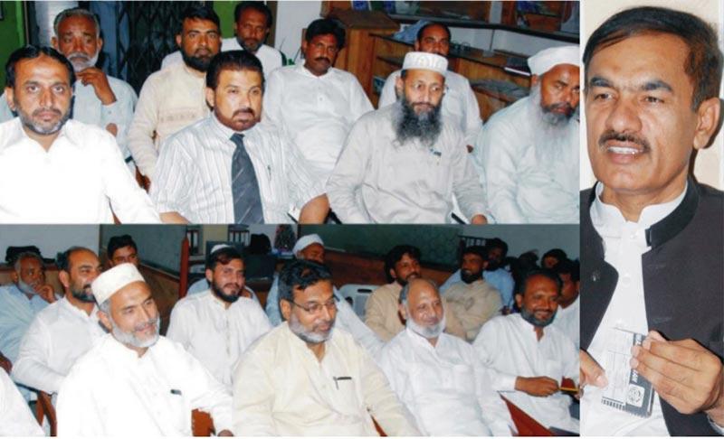 فیصل آباد: تحریک منہاج القرآن کے ضلعی عہدیداران کا اجلاس