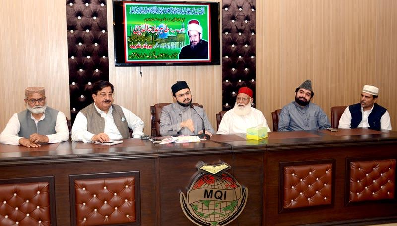 صوفیائے کرام نے لاکھوں دلوں کو باطنی طہارت اور روشنی عطا کی، ڈاکٹر حسن محی الدین